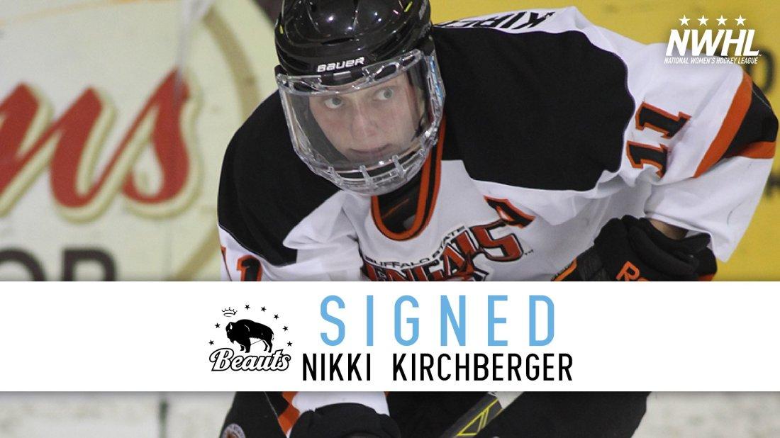 Nikki Kirchberger.jpg