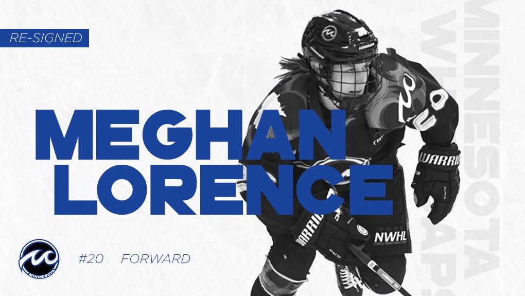 Meghan Lorence